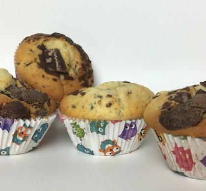 Schnelle Muffins | Rezept