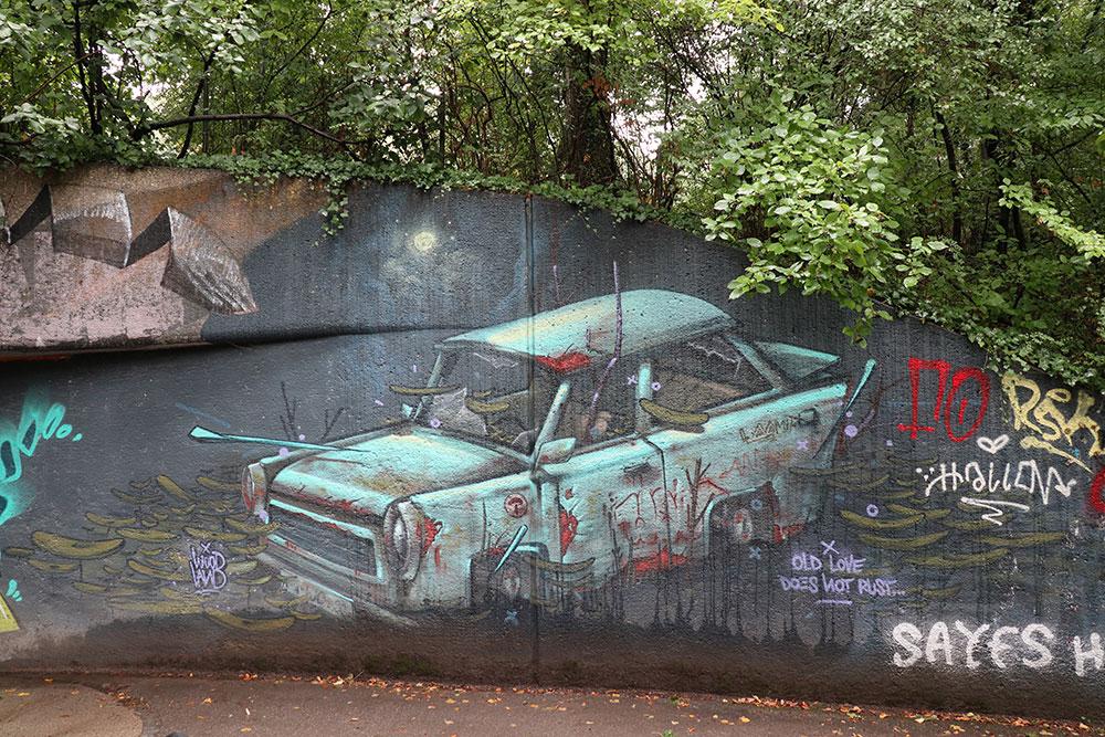 Sightseeing München Street Art